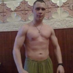 Дони. хочу найти девушку в Ульяновске